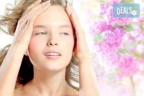 Почистване на лице и анти-ейдж терапия за лице в салон за красота