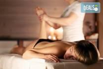 Лечебен масаж на гръб, кръст, ръце и рефлексотерапия в Масажно студио
