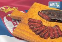 На 26 или 27.01. до Пирот за Фестивала пеглана колбасица: транспорт и