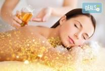 Лифтинг терапия за лице с нано злато и кралски масаж на гръб или цяло