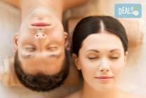 Ориенталска СПА терапия за двама с масаж, пилинг и маска в Wellness