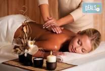 Китайски лечебен масаж на гръб и рефлексотерапия в студио Juliet