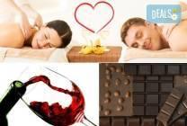 60-минутен шоколадов масаж за двама с комплимент - чаша червено вино,