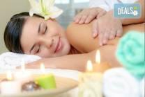 60 мин. хидратиращ масаж с алое вера на цяло тяло в My Spa!