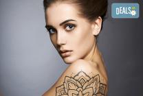 Временна татуировка с диаметър до 7 мм в соларен салон Какао