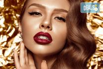 Професионален грим с козметика на MAC, Revlon, Inglot или др., салон