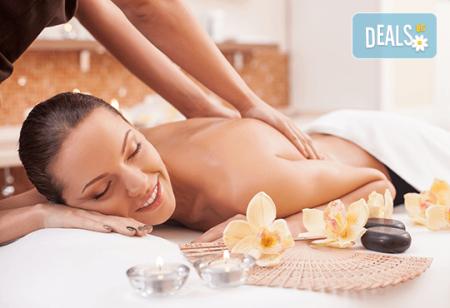 Релаксиращ масаж на цяло тяло с аромат на шоколад и рефлексотерапия,