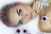 Боядисване и/или оформяне на мигли или вежди във фризьоро-козметичен
