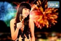 Сръбска Нова година в Сокобаня: 1 нощувка, закуска и празнична