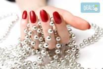 Терапия за укрепване на чупливи нокти и маникюр по избор в салон Вили