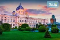 Екскурзия за 3-ти март до Виена и Будапеща: 2 нощувки и закуски,