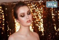 Дневен или вечерен професионален грим във фризьоро-козметичен салон