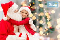 Коледно парти със Снежанка и Дядо Коледа с много игри и изненади