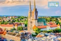 Екскурзия през 2019-та до Италия и Хърватия: 3 нощувки, транспорт и