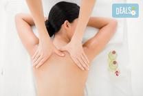 60-минутен класически масаж на цяло тяло в салон за красота Слънчев
