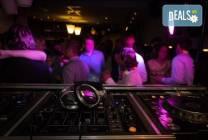Озвучаване от DJ с апаратура, възможност за професионален фотограф и