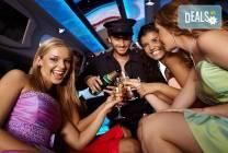 Парти в лимузина за до 18 човека с еротичен танцьор или танцьорка,