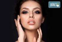 Влагане на 1 мл. дермален филър на устни или бръчки чрез инжектор пен