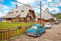 През пролетта екскурзия до Каменград и Дървенград: 1 нощувка и