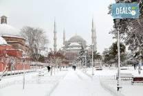 Ексклузивна зимна оферта! Истанбул и Одрин: 2 нощувки със закуски,