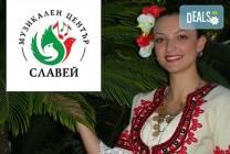 8 урока по народно пеене с преподавател Боряна Василева и ментор