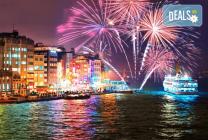 Last minute! Нова година в Истанбул: 3 нощувки със закуски в Hotel