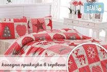 За Коледа! Луксозно спално бельо със зимни десени от Zavivkite.com