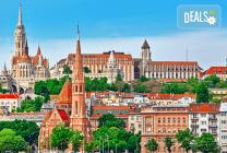 Опознайте Будапеща: 4 нощувки и закуски в хотел 3*, трансфери,