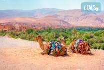 Ранни записвания за почивка в Мароко: 7 нощувки на база НВ, самолетен
