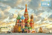 През 2019-та до Санкт Петербург и Москва: 7 нощувки, закуски,
