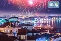 Last minute! Нова година в Охрид: 3 нощувки със закуски, Новогодишна