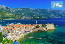 Будва, Котор, Дубровник и Плитвичките езера: 4 нощувки, закуски и 3