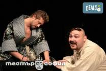Калин Врачански и Мария Сапунджиева в