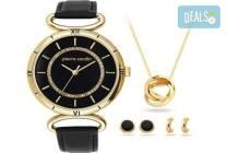 Часовник, колие и 2 чифта обеци на Pierre Cardin с безплатна доставка