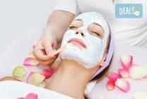 Почистване на лице, пилинг и успокояваща маска с розмарин и цинк в