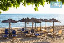 Юли, август, септември в Гърция, Паралия Катерини: 5 нощувки, закуски