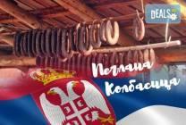На 26.01. на Фестивала на пеглената колбасица в Пирот: транспорт и