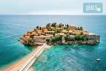 Ранни записвания за Дубровник и Будва: 3 нощувки на база НВ, транспорт