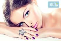 Козметичен масаж на лице и терапия по избор във фризьоро-козметичен