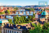 Ранни записвания за екскурзия до Будапеща и Прага: 3 нощувки,