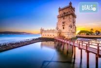 През 2019-та до Мадрид, Лисабон, Порто и Толеди: 7 нощувки на база
