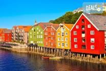 Скандинавия през 2019-та: 6 нощувки със закуски, самолетни билети,