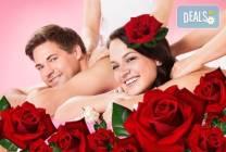 Подарък за двама! Синхронен масаж за двама с рози в Senses Massage &