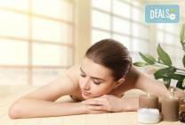 60-минутен класически масаж на цяло тяло в студио Victoria Sonten