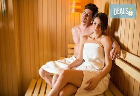 2 или 4 процедури сауна и чаша ароматен чай в Senses Massage &