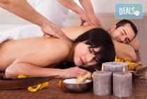 Масаж за двама, маска за очи, сауна и чай от Senses Massage &
