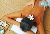 Кралски масаж, парафинова маска на ръце и масаж на глава и лице,