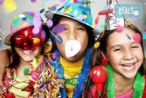 DJ- аниматор, озвучаване и специални ефекти за Рожден/ Имен ден на