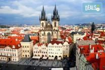 Майски празници в Будапеща, Виена и Прага: 5 нощувки и закуски,