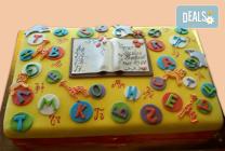 Торта за ученици, абитуриенти и абсолвенти от Сладкарница Джорджо